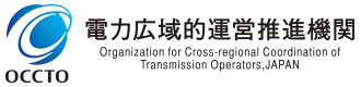 Organization for Cross-regional Coordination of Transmission Operators, Japan